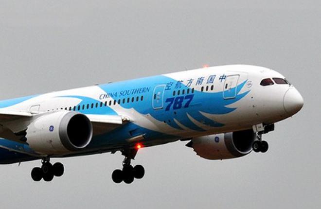 AVIC: до 2033 г. китайский рынок авиаперевозок будет расти на 7,6% в год