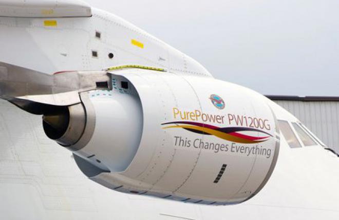 Поставлен первый двигатель PurePower для самолета MRJ