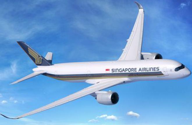Airbus анонсировал создание ультрадальней версии самолета A350-900