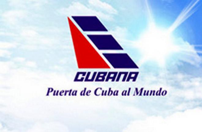 Второй самолет Ан-158 для Cubana de Aviacion передан заказчику