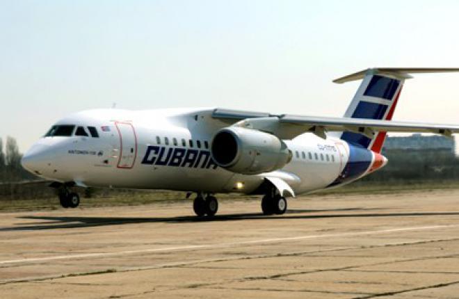 Авиакомпания Cubana de Aviacion получила первый самолет Ан-158