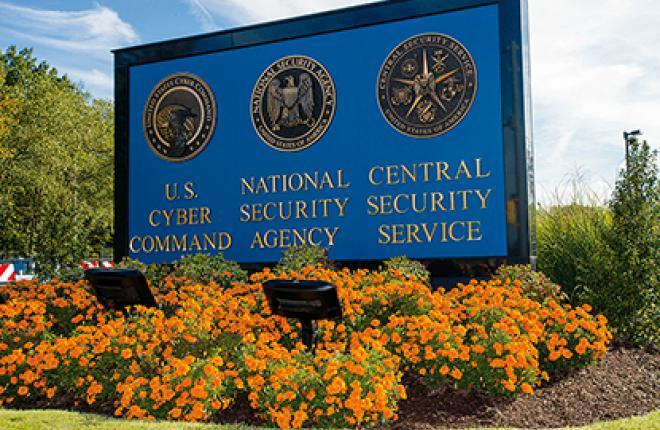 Физически подходы к бастионам безопасности США находятся здесь, в Форт-Миде, шта