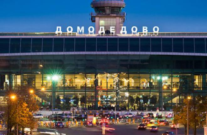 Пассажиропоток аэропорта Домодедово в 2012 году составил 28,2 млн пассажиров