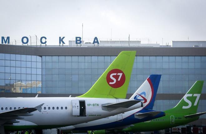 самолеты A320 S7