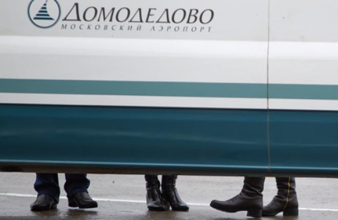 Пассажиропоток аэропорта Домодедово по итогам 2011 г. составит 25,8 млн человек
