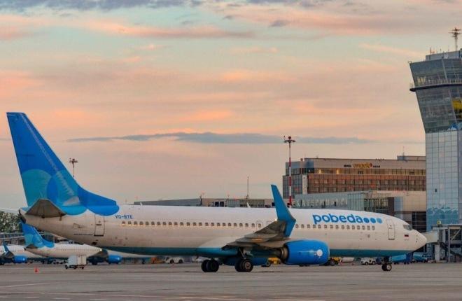 "Boeing 737 ""Победы"""