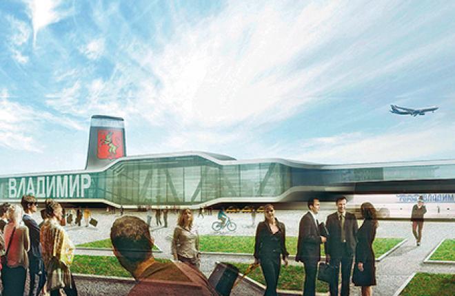 Для аэропорта Добрынское ищут инвесторов