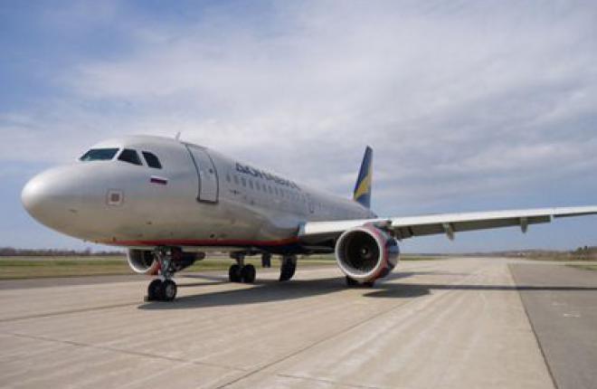 """Авиакомпания """"Донавиа"""" получила самолет Airbus A319"""