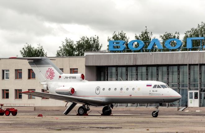 Як-40 Вологодского авиапредприятия