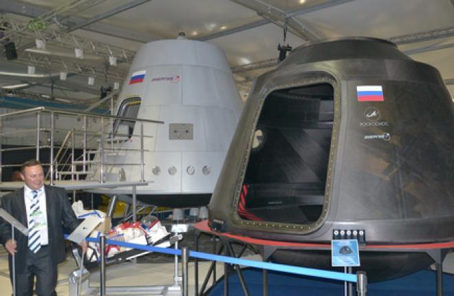 Углепластиковый корпус корабля ПТК НП на стенде РКК «Энергия»
