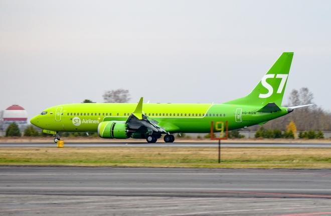 Boeing 737MAX в ливрее S7