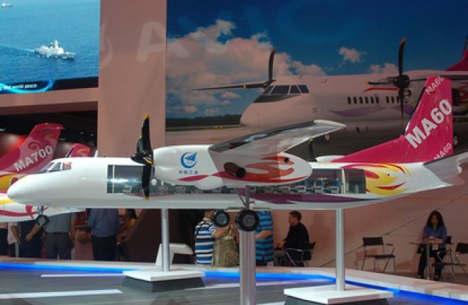 Авиакомпания Okay Airways заказала три региональных самолета МА60 :: ATO.ru