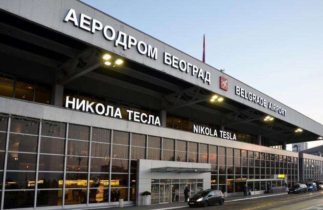"""Новапорт"" подал заявку на покупку аэропорта Белграда"