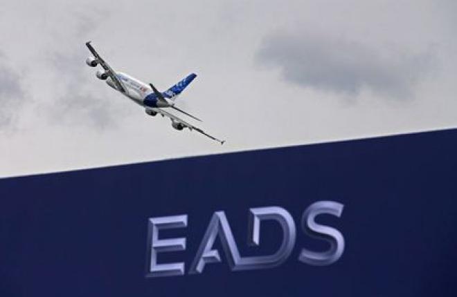 Чистый доход EADS по итогам девяти месяцев 2012 года составил 903 млн евро