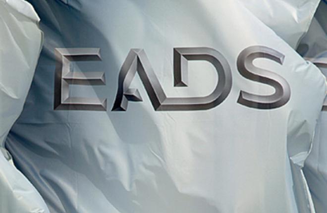 Ребрендинг EADS — стратегическая ошибка