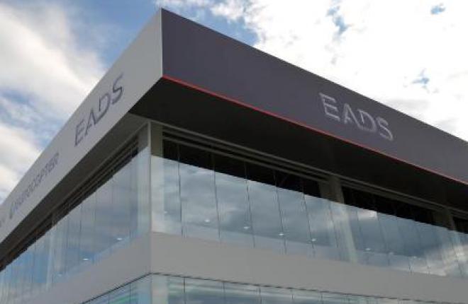 Аэрокосмический концерн EADS согласовал новую акционерную структуру