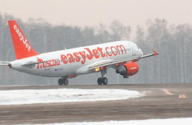 Авиакомпания easyJet начала продажу билетов на рейсы зимнего расписания