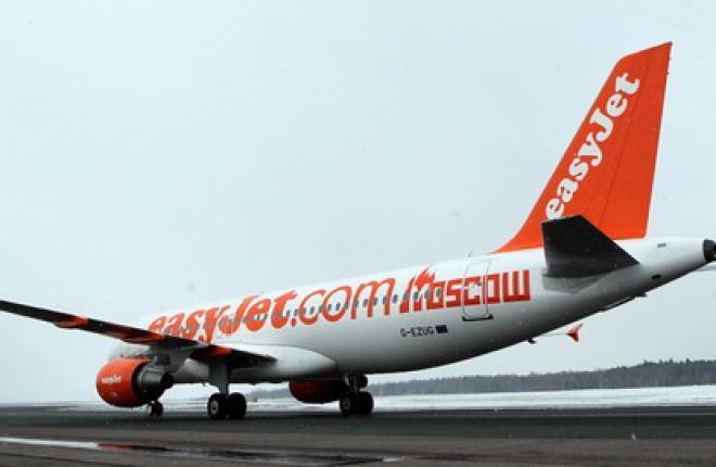 """Авиакомпания """"Трансаэро"""" будет продавать билеты на низкотарифные рейсы EasyJet"""