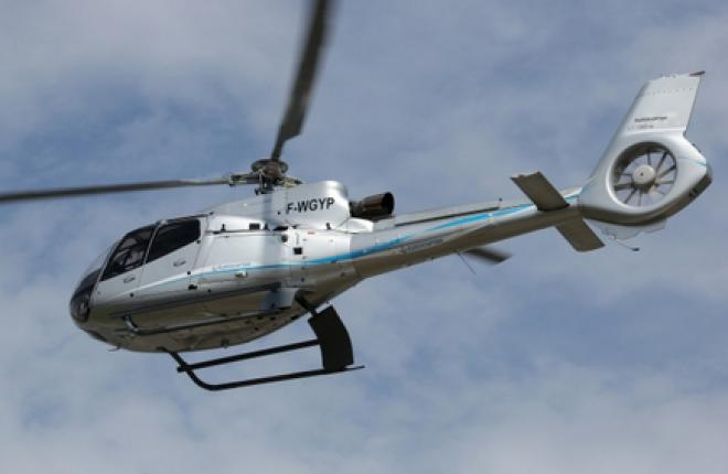 """Хелипорт Истра"" займется обслуживанием Airbus Helicopters"