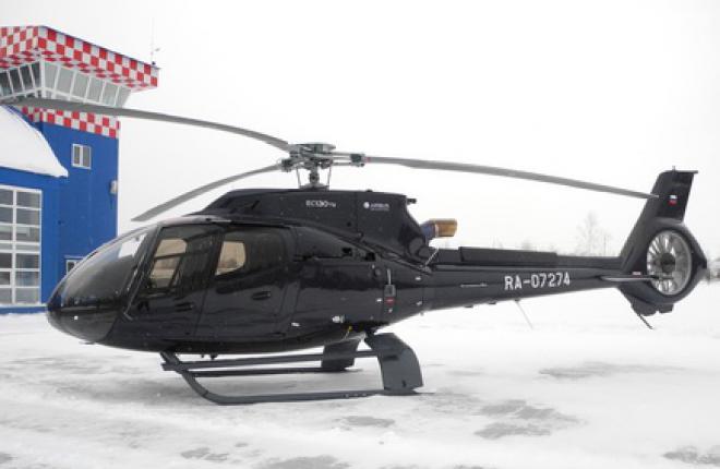 В Россию поставили еще один вертолет EC130 T2