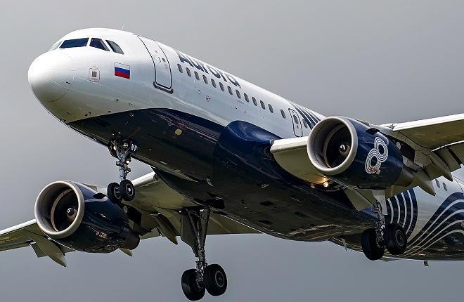 "Самолет Airbus A319 авиакомпании ""Аврора"""