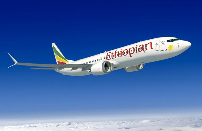 Самолет Boeing 737MAX авиакомпании Ethiopain Airlines