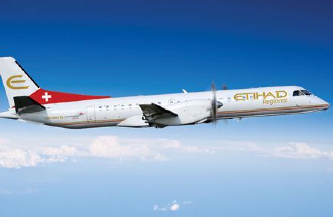 Etihad Airways запускает регионального авиаперевозчика в Европе