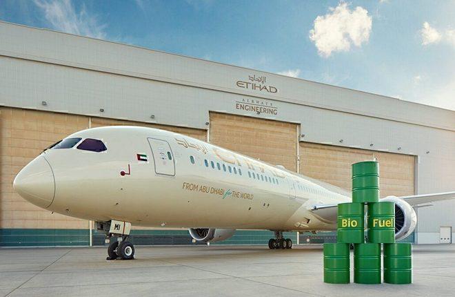 партнерство Boeing с авиакомпанией Etihad Airways в рамках программы Boeing ecoDemonstrator 2020 года, тестирование новых эко-технологий на самолете B-787-10 Dreamliner