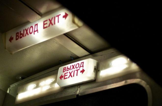 Сотрудники следственного комитета России изъяли летную документацию авиакомпании
