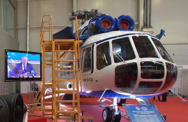 Завершены испытания вертолета Ми-8МСБ