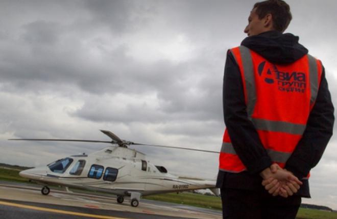 В Шереметьево открыли вертолетную площадку