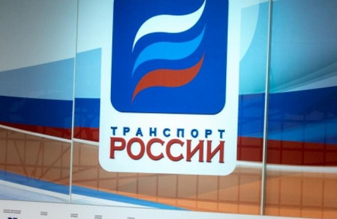 """""""Аэропорты регионов"""" инвестируют в новый аэропорт Саратова"""