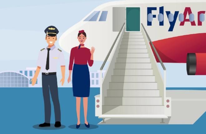 FlyArystan любит своих пассажиров