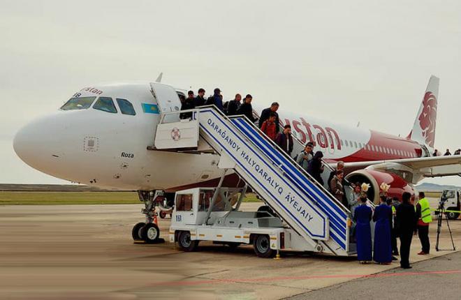 Авиакомпания FlyArystan