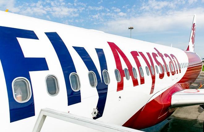 A320 авиакомпании FlyArystan