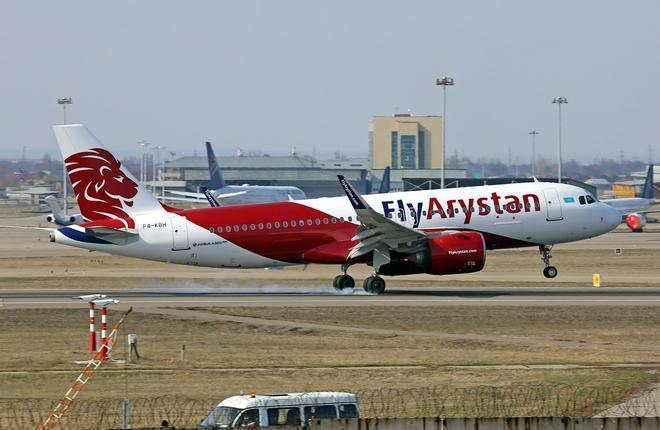 очередной самолет Airbus A320 казахстанской  бюджетной авиакомпании FlyArystan