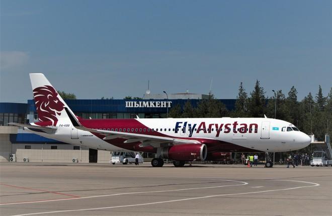 FlyArystan май 2019