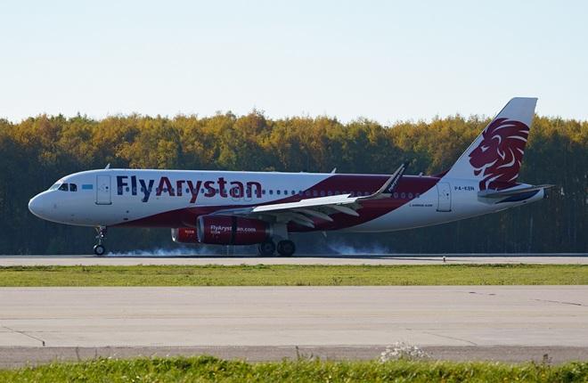 Казахстанская авиакомпания FlyArystan самолет Airbus A320