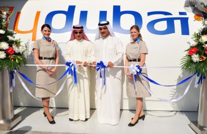 Flydubai открыла новый учебный центр подготовки персонала