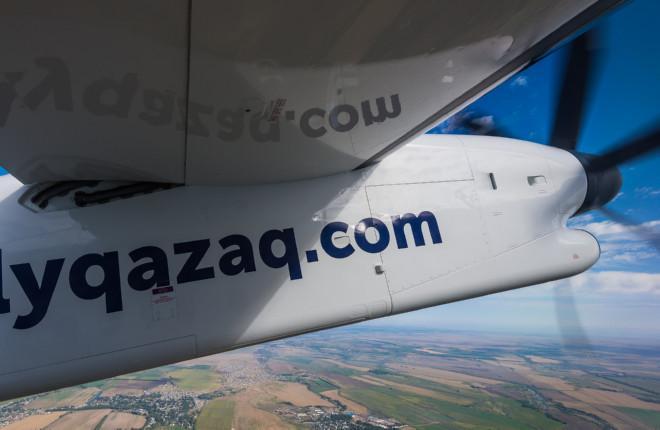 Авиакомпания Qazaq Air обогнала казахстанский рынок