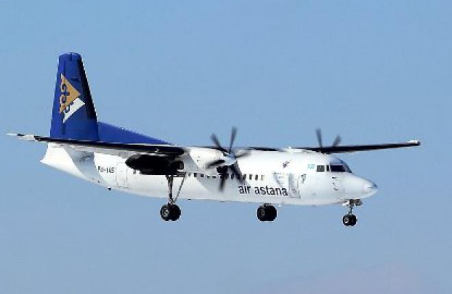 Авиакомпания Air Astana выводит из эксплуатации самолеты Fokker 50
