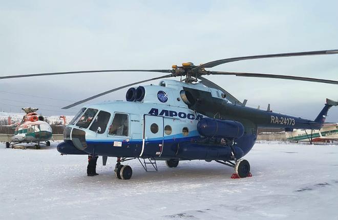 Ми-8 МТВ-1 Алроса