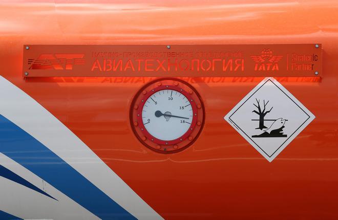 В Домодедово автоматизируют заправку самолетов