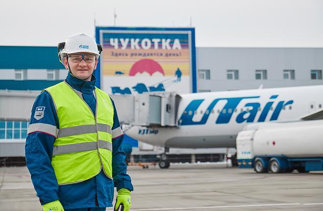 «Газпромнефть-Аэро»