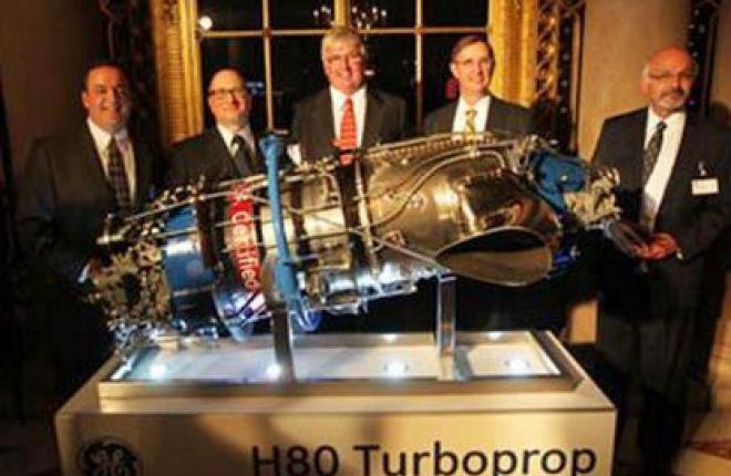 GE Aviation сертифицировала двигатель H80 по стандартам EASA