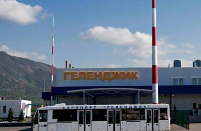 Аэропорт Геленджика обслужил 600 тыс. человек