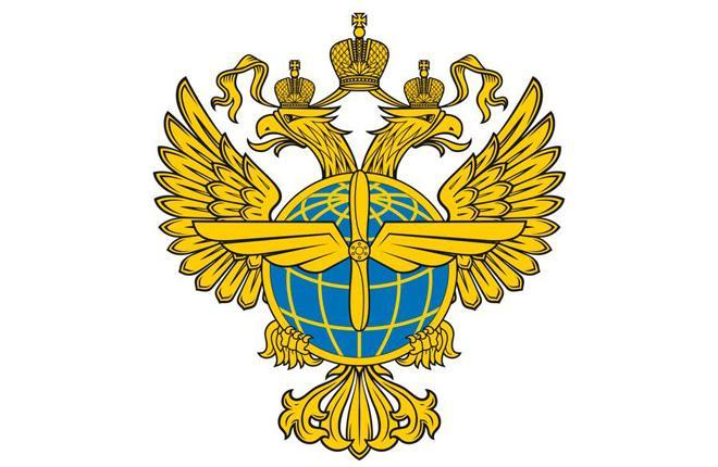 Герб Росавиации
