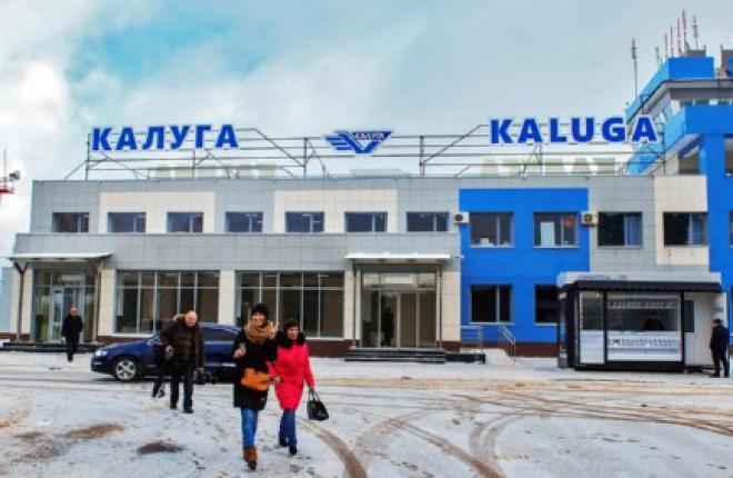 """Первой авиакомпанией в Калуге станет """"Комиавиатранс"""""""