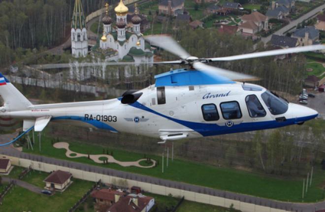 Вертолетную инфраструктуру в Подмосковье разовьют до западного уровня