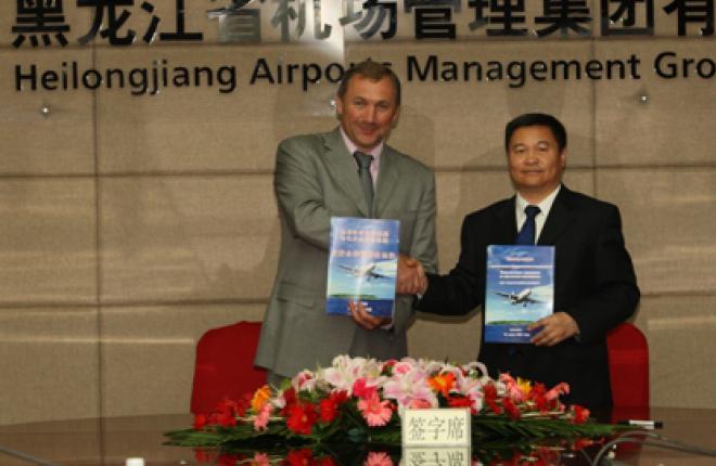 Аэропорт Хабаровска договорился о сотрудничестве с Китаем